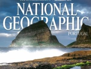 Novo Baptistério descoberto em Mértola – National Geographic