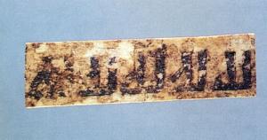 Plaque with inscription