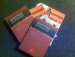 """Presentation of """"Acervos patrimoniais: novas perspetivas e abordagens"""" and """"Arqu"""