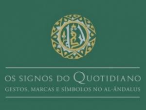 """Exposição """"Os signos do quotidiano"""" em St Maria da Feira"""