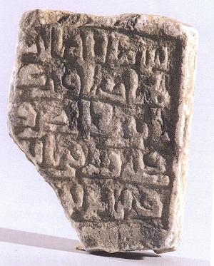 Fragmento de lápide funerária